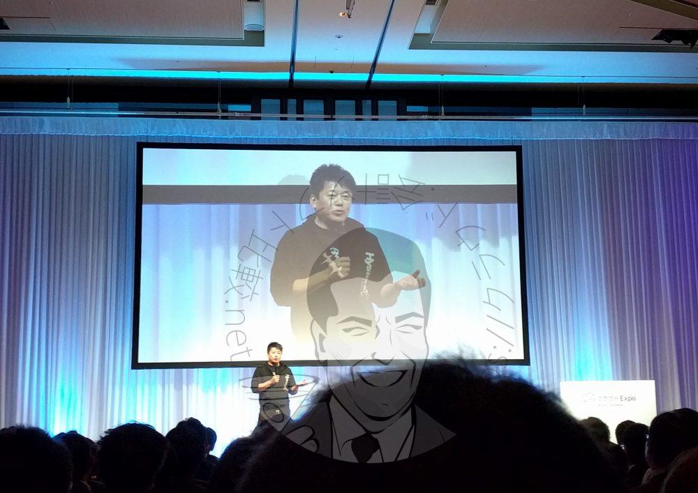 MFクラウドExpo2017で講演する堀江貴文さん